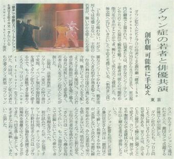 8月18日(火) 西日本新聞